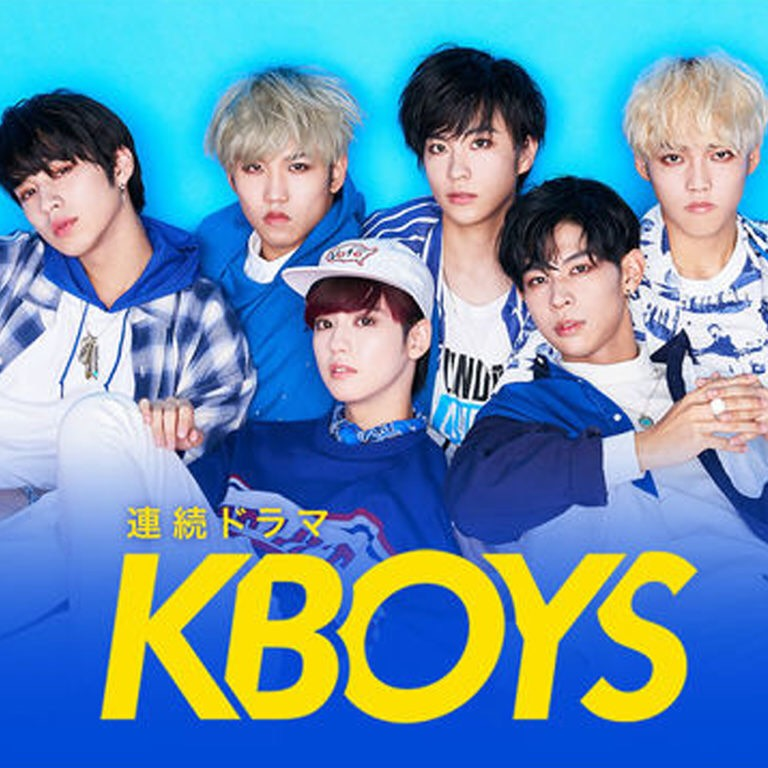 2018.11.03 GYAO! ドラマ「KBOYS」 KUJIRA ENTERTAINMENT スタッフ出演