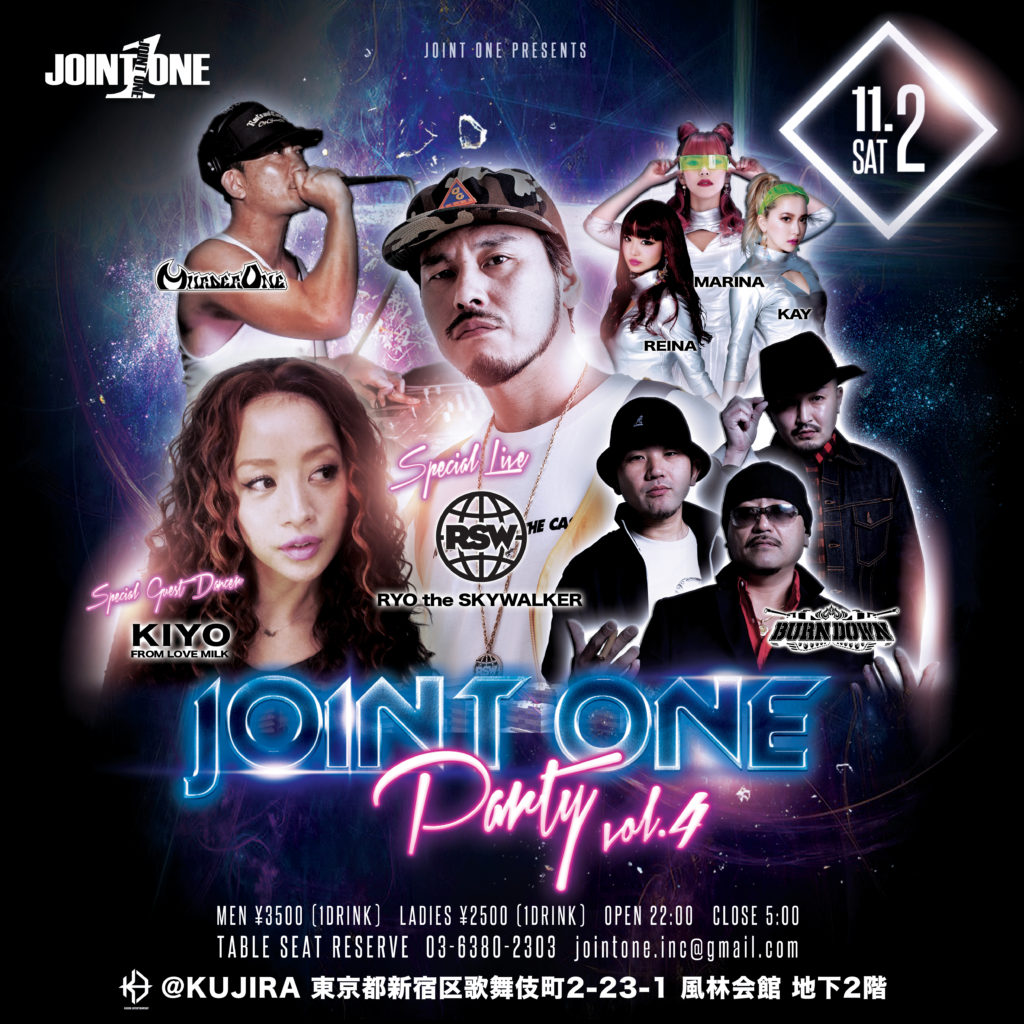 2019.11.2 JOINTONE PARTYvol.4 開催