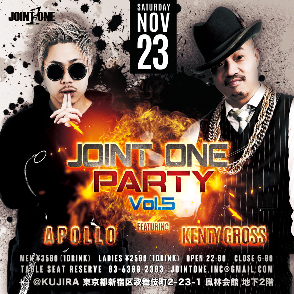 2019.11.23 JOINTONE PARTYvol.5 開催