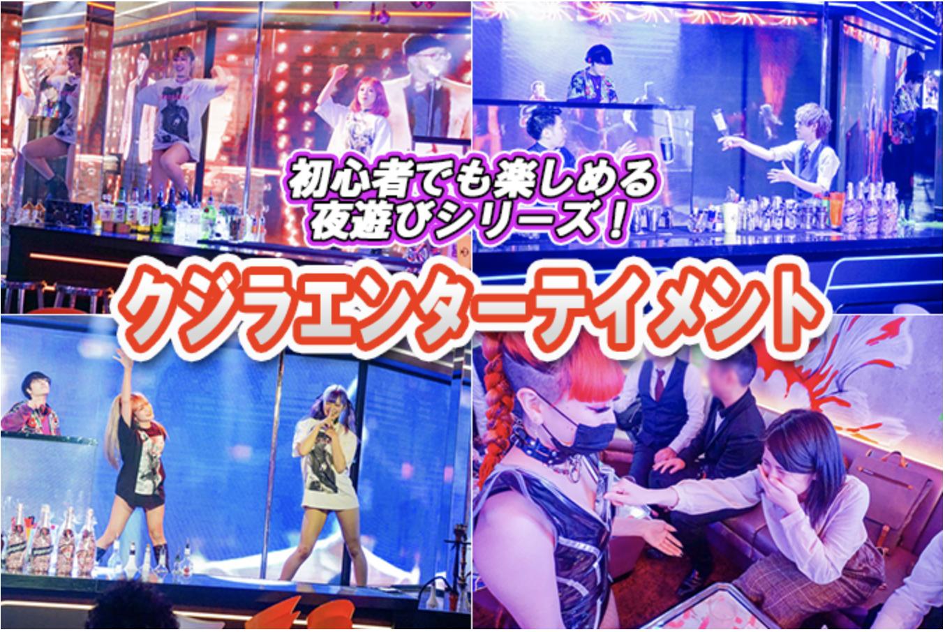 2020.12.17 【東京ルッチ】KUJIRA掲載情報